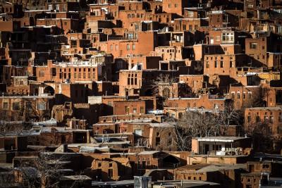 Abyaneh ciemats.