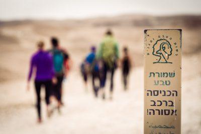 Devāmies apciemot kanjonu. Izraēla, Wadi Darga.