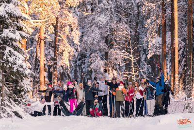 Ernst&Young-Slepes-06.01.2017-Fotografs-Juris-Zigelis-015